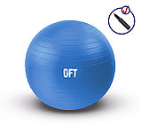 Гимнастический мяч 75 см синий, с насосом (FT-GBR-75BS), фото 2