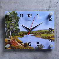 """Часы настенные, серия: Природа, """"Природа у реки"""", 20х26 см"""
