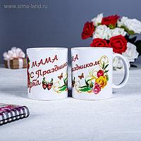 """Кружка """"8 марта"""" мама с праздником, c нанесением"""