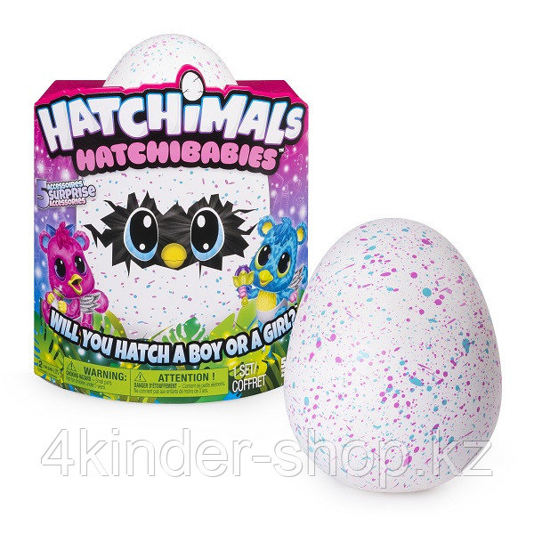 Хетчималс Hatchy-малыш интерактивный питомец вылупляющийся из яйца Hatchimals - фото 2