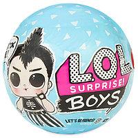 Кукла ЛОЛ Мальчик L.O.L. Surprise 561699