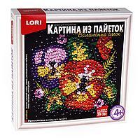 """Картина из пайеток LORI """"Разноцветные виолы"""", фото 1"""
