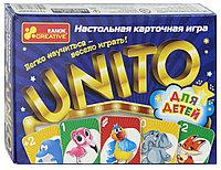 Настольная игра: UNITO (для детей)