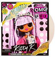 Кукла ЛОЛ ОМГ Ремикс Кити Квин LOL OMG Remix Kitty K