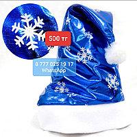 Новогодние колпаки санты /новогодняя красная шапка /шапка санты /колпак деда мороза