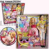 """Набор кукольный игровой для детей """"Семья: Кен беременная Барби с младенцем и дочки двойняшки"""" с аксессуарами"""