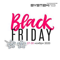 Black Friday • System75