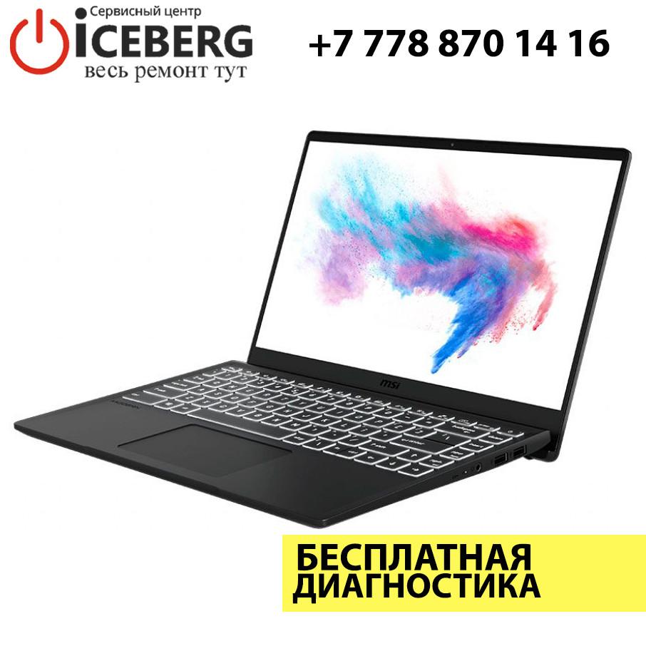 Ремонт ноутбуков MSI Modern