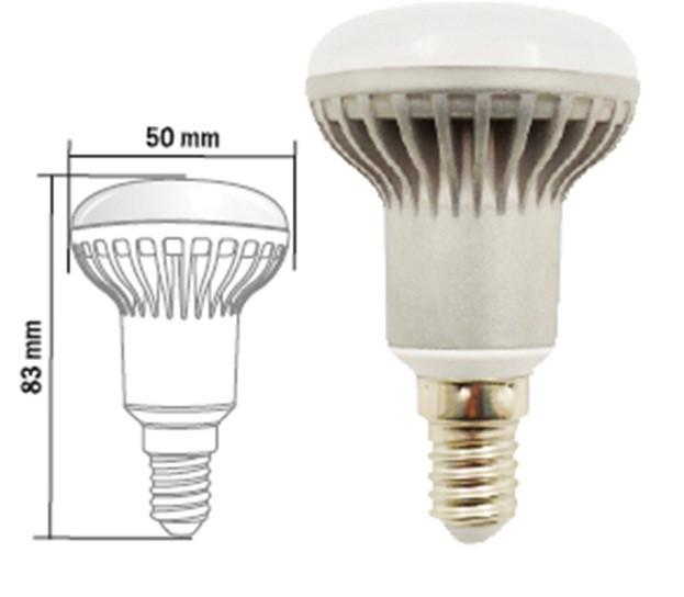 Лампа светодиодная 65W, теплый