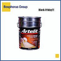 Клей ARTELIT каучуковый для фанеры и паркета RB-112 (21 кг)