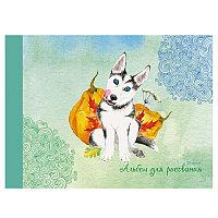 Альбом для рисов. 20л А4 на склейке -Милый щенок- Эксмо 2000