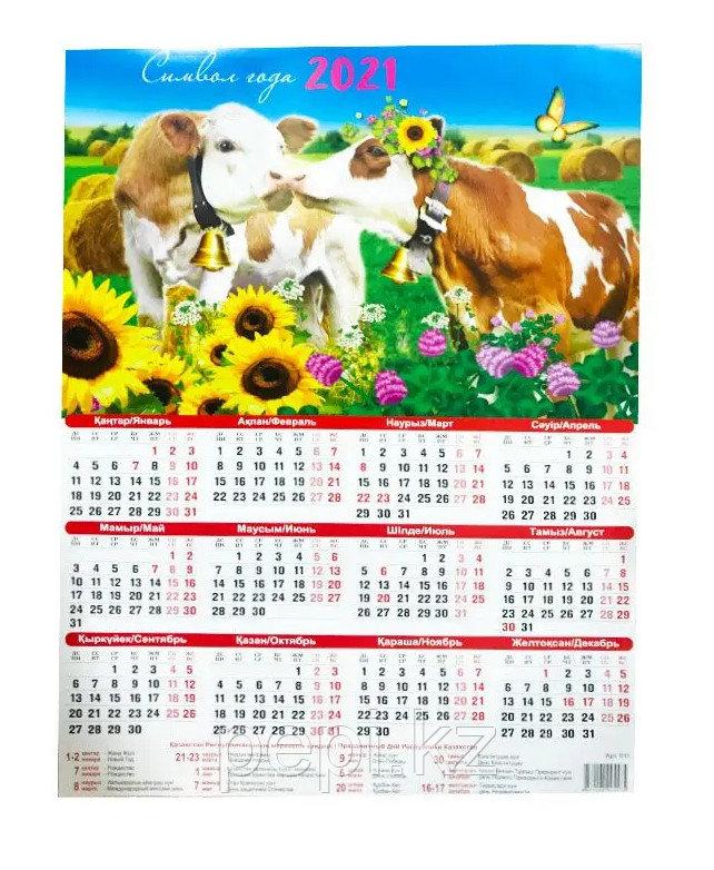 Календарь настенный, 600 x 420 мм.