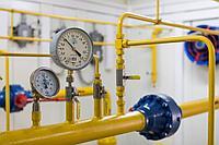 Техническое обслуживание газопровода