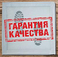 Дезковрик 50х50 см (белый) 100% качество