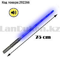 Светящийся меч игрушечный для детей с музыкальным эффектом на батарейках 75 см в ассортименте