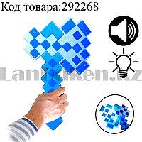 Топор из Майнкрафта (Minecraft) со звуковым и световым сопровождением синего цвета