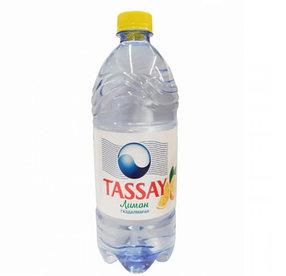 Вода Tassay ЛИМОН без газа 1 л.