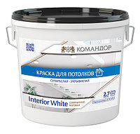 Глубокоматовая краска для потолков Interior White