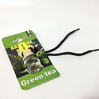 Ароматизатор (Aroma Box) Green tea