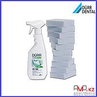 Cредство для чистки и ухода за изделиями из искусственной кожи FD 360| DÜRR DENTAL (Германия)
