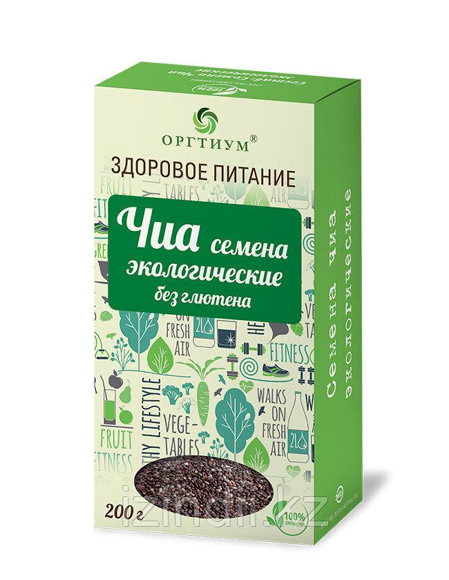 Семена Чиа , 200 гр