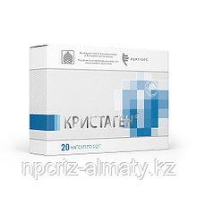 КРИСТАГЕН пептидный биорегулятор иммунной системы