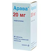 Арава 20 мг № 30 таблеток Санофи Винтроп Индустрия / Франция