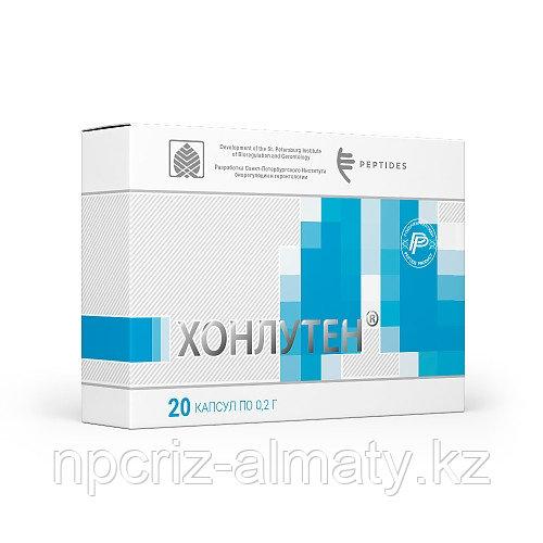 ХОНЛУТЕН пептидный биорегулятор бронхо-легочной системы и слизистой