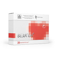 ВЕЗУГЕН пептидный биорегулятор сосудов