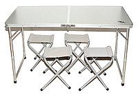 Стол складной + 4 табурета каркас ножки-алюм столешница фибролит