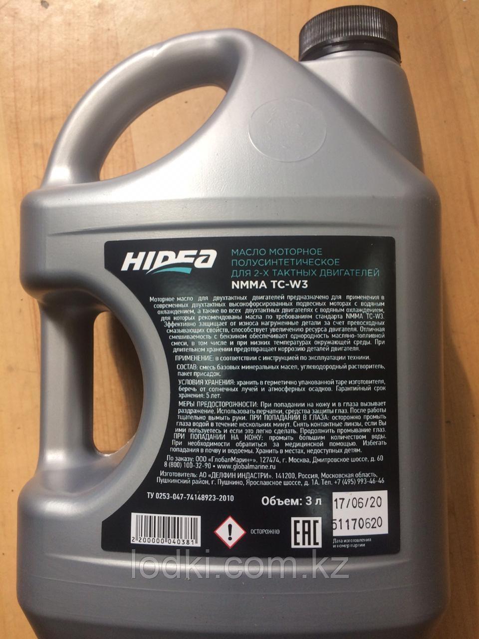Масло для подвесных лодочных моторов hidea 2t nmma tc-w3 3л - фото 2