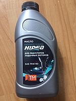 Масло для подвесных лодочных моторов трансмиссионное hidea п/с sae 75w-90 api gl-5 1л