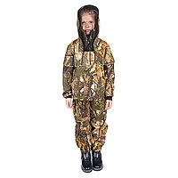 Костюм для охоты и рыбаки летний Детский Антигнус-Люкс с ловушками и пыльниками цвет Светлый Лес ткань Сме