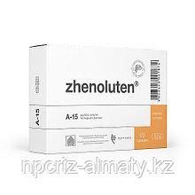 ЖЕНОЛУТЕН А-15 пептидный биорегулятор яичников