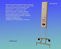 УФ рециркулятор воздуха для обеззараживания помещений