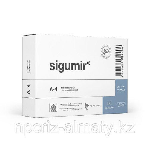 СИГУМИР А-4 пептидный биорегулятор костно-хрящевой ткани
