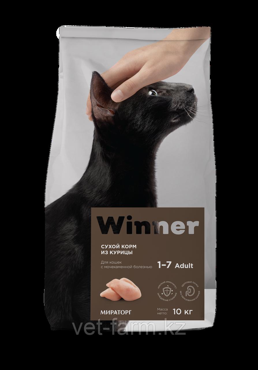 Сухой корм Winner для взрослых кошек с мочекаменной болезнью  из курицы10 кг