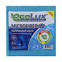 """Салфетка из микрофибры """"ECOLUX MICROFIBER"""" плотная, 1 шт."""