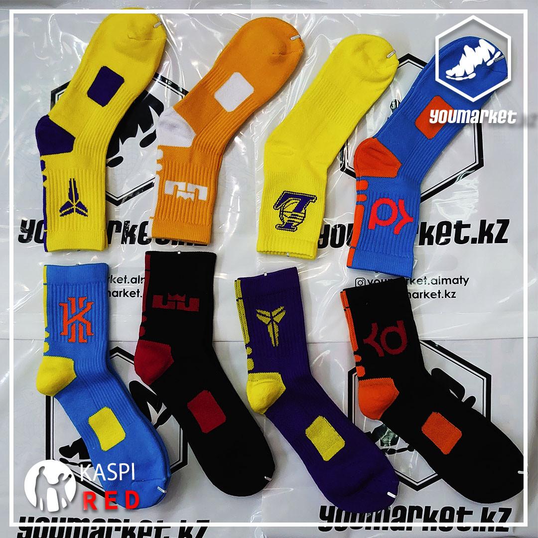 Баскетбольные носки в наличии в Алматы
