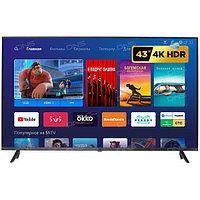 Телевизор Xiaomi MI LED TV 4S 55 Global Gray
