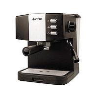 Кофемашина Vitek VT-1523 Black