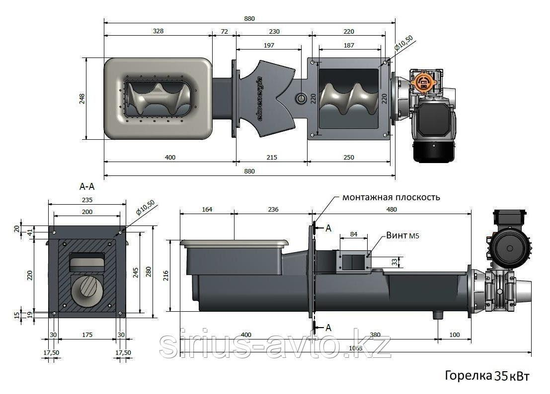 Ekoenergia 35 кВт Твердотопливная горелка для автоматического котла с вентилятором