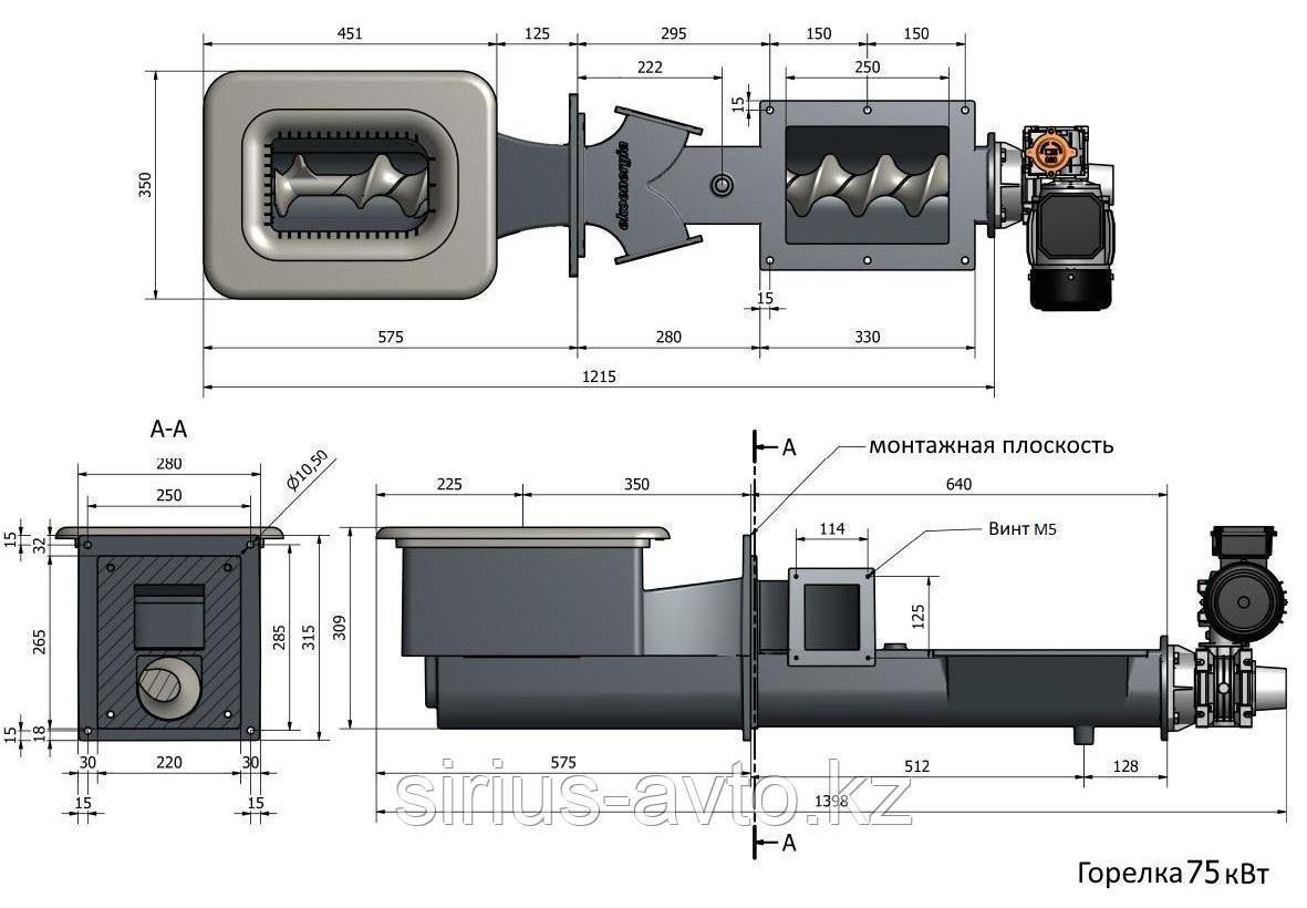 Ekoenergia75 кВт  Твердотопливная горелка для автоматического котла с вентилятором