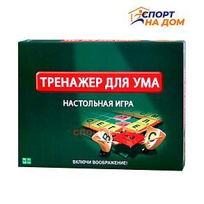 """Логическая настольная игра """"Тренажер Для Ума"""", фото 2"""