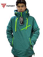 Сноубордический костюм Running river в Алматы доставка по Казахстану и СНГ!