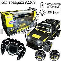 Машинка радиоуправляемая 1:15 на аккумуляторе с LED фарами Rover Off-Road Racing черного цвета