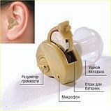 Компактный Усилитель слуха. Чудо-Слух. Слуховой аппарат., фото 2