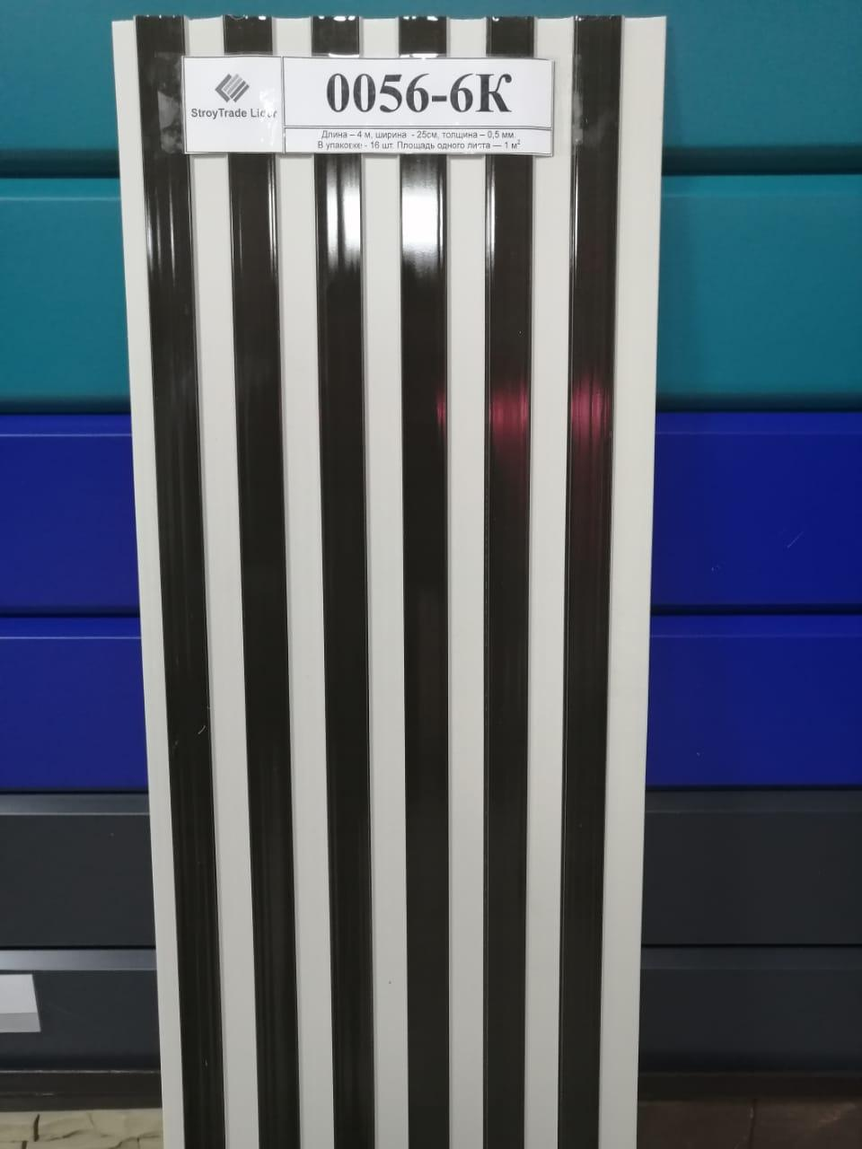 Декор панель потолочный (0056/6) 4 метр