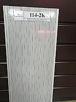 Декор панель потолочный (114/2) 4 метр