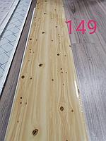 Декор панель потолочный (149) 4м